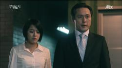[JTBC] 무정도시.E12.130702.HDTV.H264.720p-WITH[17-48-31]