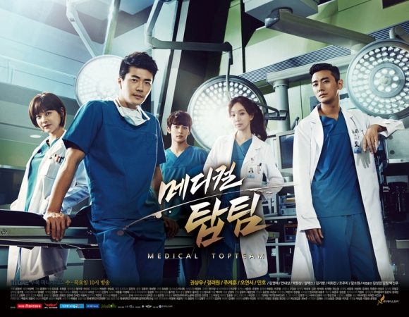 Medical_Top_Team-p2