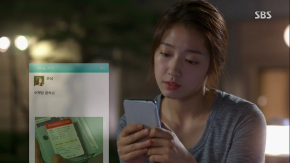heirs4-46