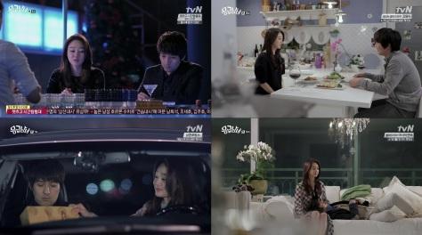 [tvN] 응급남녀.E04.140201.HDTV.H264.720p-WITH[01-39-59]02