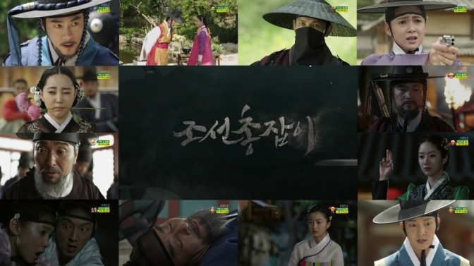The Distractors' Cut: The Joseon Gunman Warning Shot