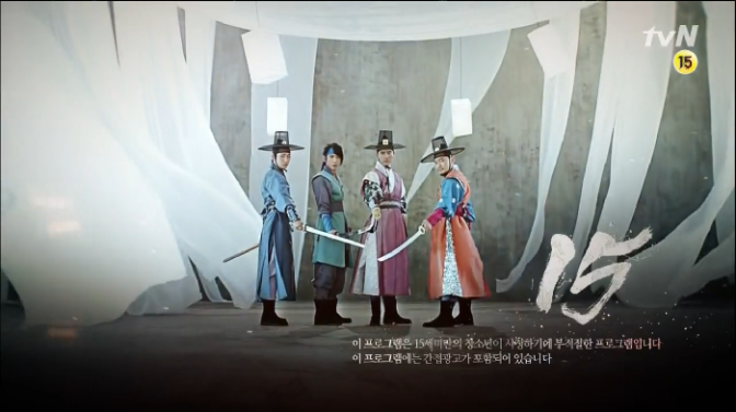 All For One and One for All: The Three Musketeers Distractors' Cut Style