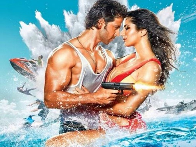 First Look: Bang Bang