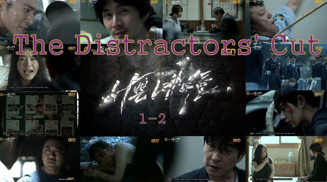 The Distractors' Cut: Bad Guys 1-2