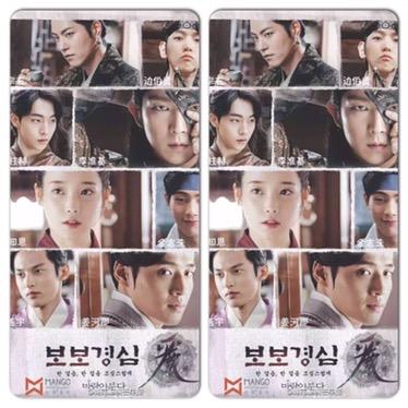First Look: Bobogyungsim-Ryeo